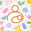 育児ノート - 子育て - iPhoneアプリ