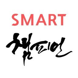 유진투자증권 스마트챔피언