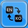 English to Korean Translator! - iPhoneアプリ