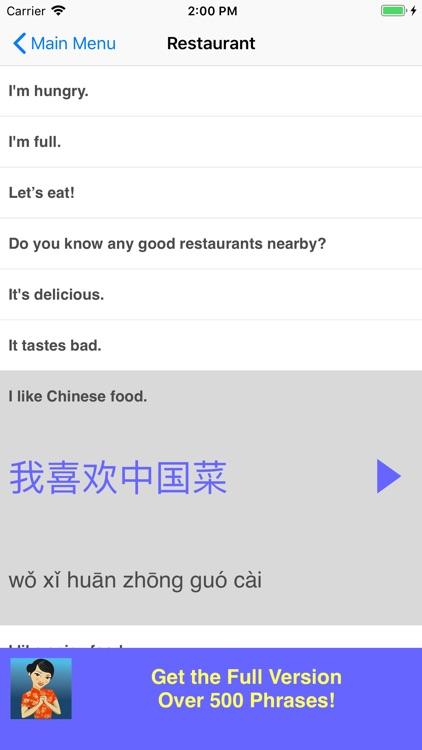 Speak Chinese Phrasebook Lite screenshot-3