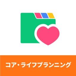 わたしの保険 By Miwa Daisuke