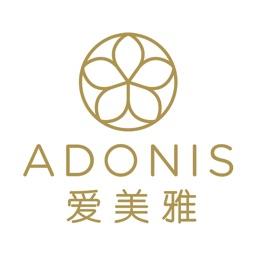 Adonis Prime Club
