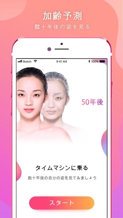 Ms Yvonne - AI Face Factoryのおすすめ画像2