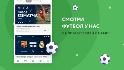 Одноклассники: Общение онлайн iphone картинки
