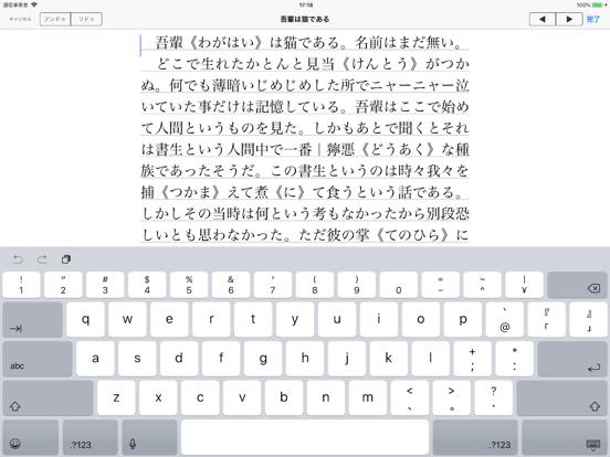 iText Padのおすすめ画像2