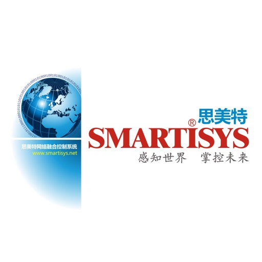 Smartisys iControl for iPhone