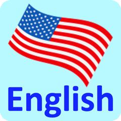 Emilia English