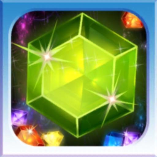 Starburst - Sphere Destroyer