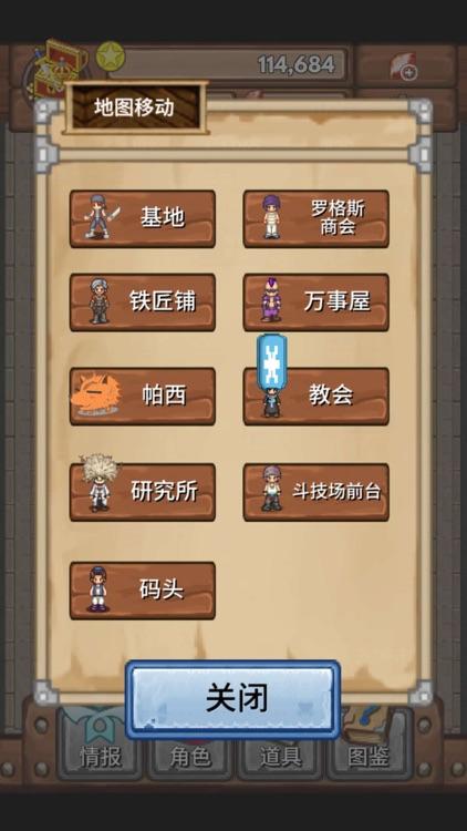 宝藏猎人 screenshot-1