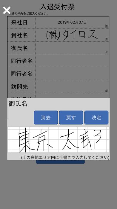 SignZのスクリーンショット3