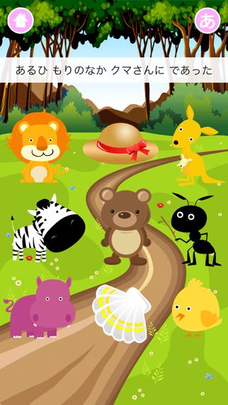 リズムで遊ぼう!動物オーケストラ 2 - 子ども向けゲームのおすすめ画像2