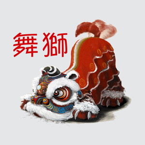 Chinese New Year 2019 舞獅新年貼圖 - Stickers app