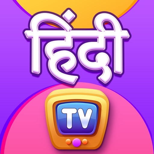 ChuChu TV Hindi Rhymes icon