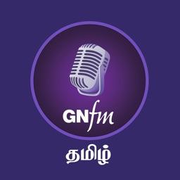 Good News FM-Tamil