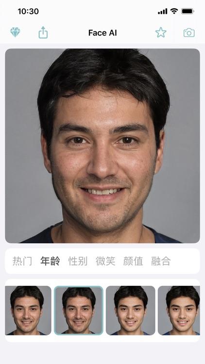 Face AI - Face Style Editor screenshot-4