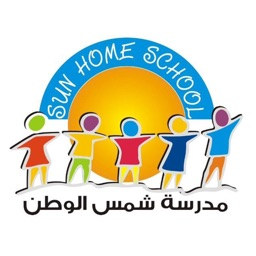 Shams Alwatan School