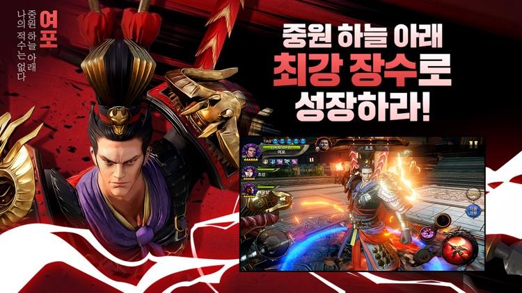 삼국블레이드 screenshot-6