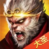 绝世仙王-21年春节必玩游戏推荐