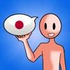 Voice4u AAC 絵カードアプリ