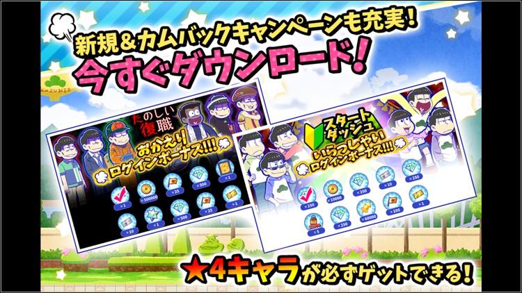 元祖! おそ松さんのへそくりウォーズ 〜ニートの攻防〜 screenshot-5