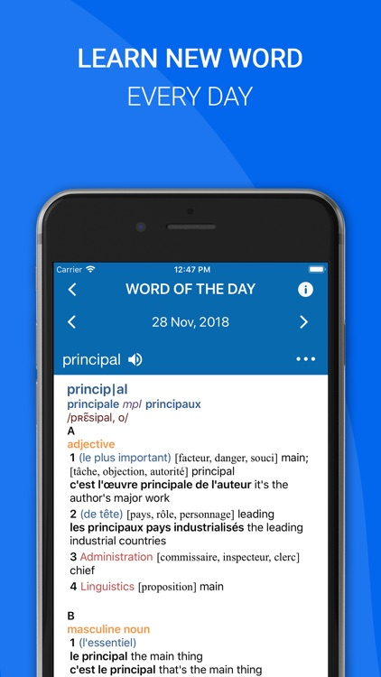 Oxford French Dictionary 2018 screenshot-4