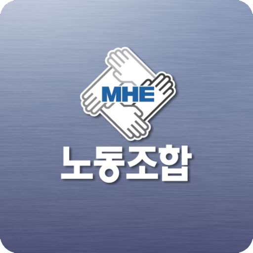 MHE 노동조합 download