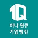 하나원큐 기업 – 하나은행 기업스마트 뱅킹