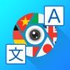 翻 訳 カメラ: 写 真 翻 訳 - iPhoneアプリ