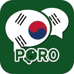 PORO - Learn Korean