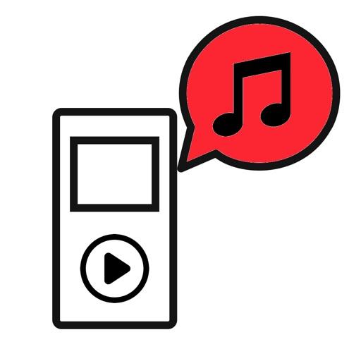 Remote Music Player - Internet
