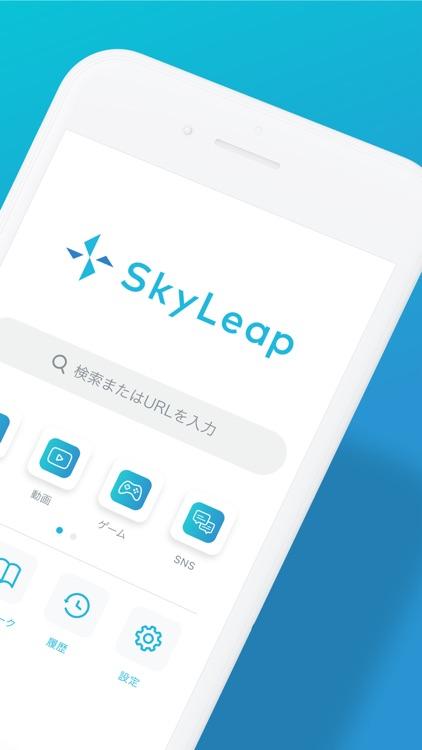 SkyLeap