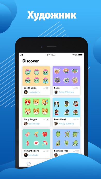 Emoji Max Скриншоты3
