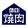 北海道樽前工房(直売所)アイコン