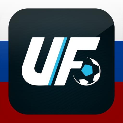 UFL World Fantasy Cup Soccer