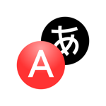 Yandex.Translate : 94 langues pour pc