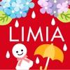 LIMIA (リミア) - 家事・暮らしのアイデアアプリ