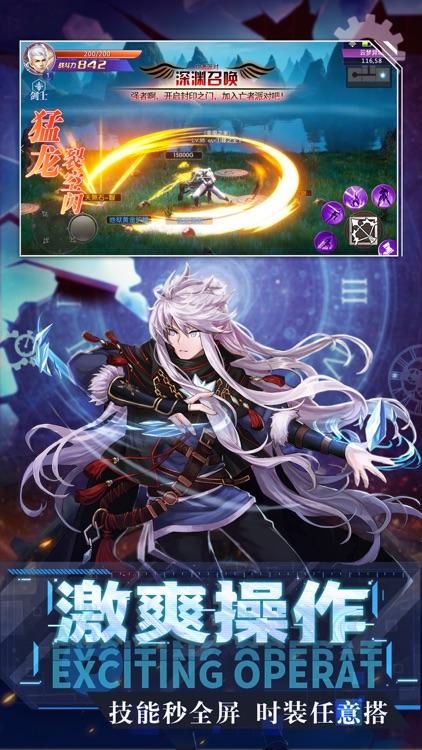 噬魂online-地城觉醒,勇士归来 screenshot-3