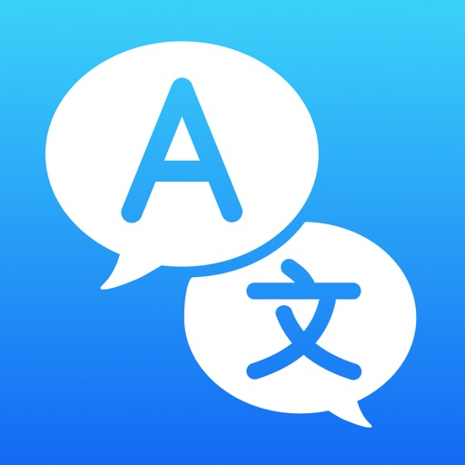 Vertalen nu - Vertaler