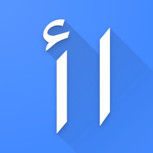Urdu Arabic Dictionary Pro