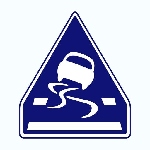 道路標識問題集