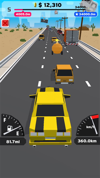 Maniac Driveのおすすめ画像3
