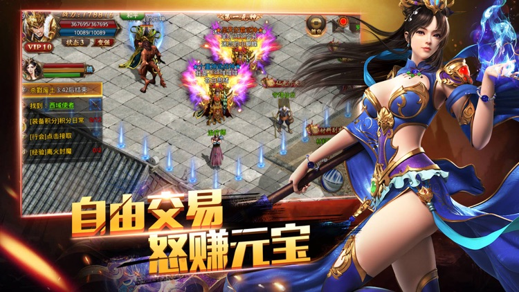热血一刀斩 screenshot-3