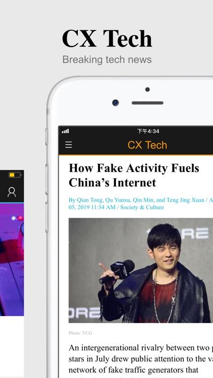 Caixin: In-depth China Insight screenshot-4