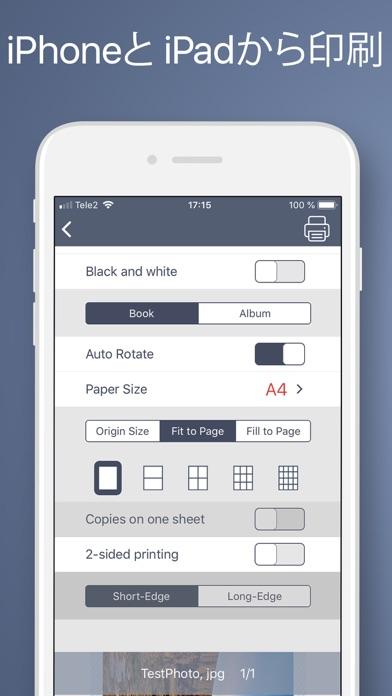 Tap & Print: Printer + Scannerのスクリーンショット1