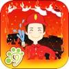 超级城市消防车-益智模拟消防员游戏