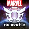 Netmarble Corporation - MARVEL フューチャーレボリューション アートワーク