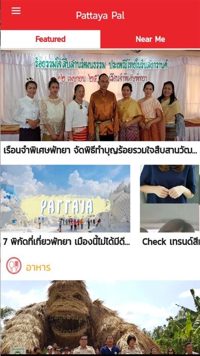 Pattaya Pal screenshot three