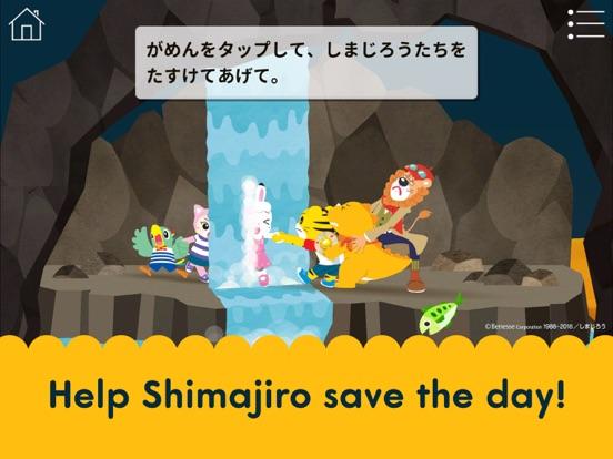 Shimajiro's Adventures screenshot 8