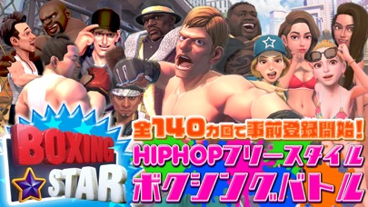 Boxing Starのスクリーンショット1