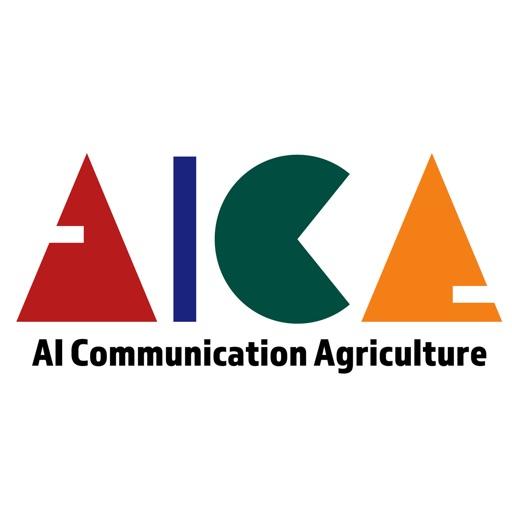 生産管理クラウドサービス(AICA)